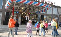 Лучшим сельским домом культуры признан ДК в Федоровском