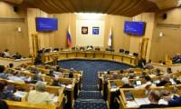 Дополнительные выборы депутата областного парламента назначены на 10 сентября