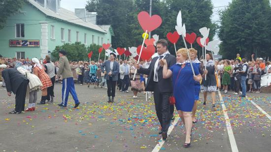 Новости украины сегодня 29 05